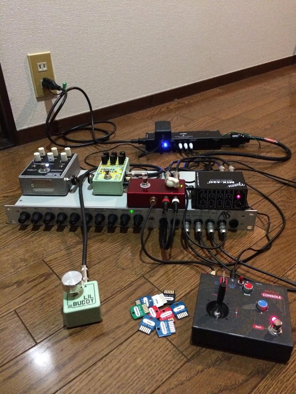 brass amplifier: 三が日の '実験日和'