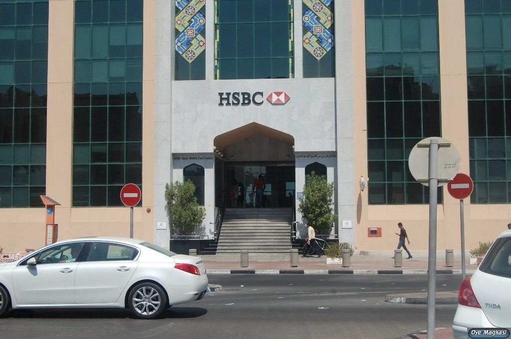 HSBC AL GHUBAIBA, DUBAI UAE | dinodxbdino