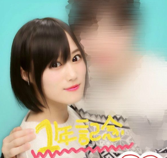 Skandal Jo Eriko NMB48 Scandal Member