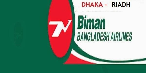 Dhaka-Riadh Fare/Ticket Price of Biman Bangladesh Airlines