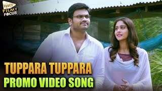 Tuppara Tuppara Video Song Trailer __ Shourya Telugu Movie __ Manchu Manoj, Regina Cassandra