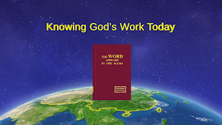 Almighty God, The Church of Almighty God, Eastern Lightning, God's work, word, the last days