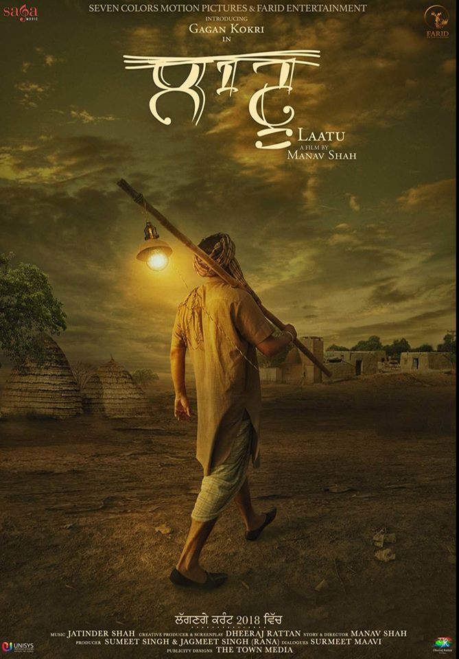 full cast and crew of Punjabi movie Laatu 2018 wiki, Laatu story, release date, Laatu Actress name poster, trailer, Photos, Wallapper