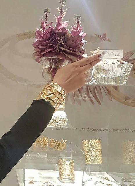 Κοσμήματα, εκθέματα από την έκθεση A jewel made in Greece