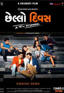 Chhello Divas (2015) Full Gujarati Movie HDRip 720p