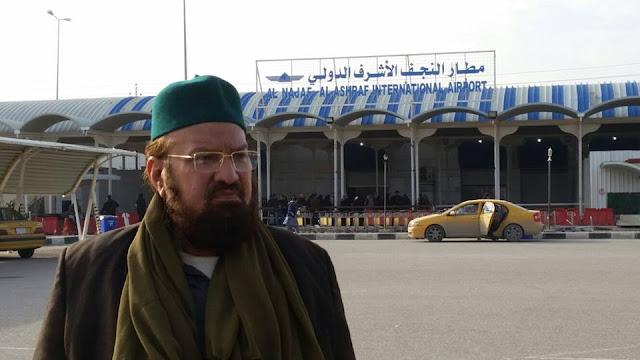 Hazrat Allaamah Kaukab Noorani Okarvi Najaf e Ashraf k airport se watan rawaanah ho ga'e….Alhamdu lil laah reached safe.