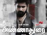 Annadurai 2017 Tamil Movie Watch Online