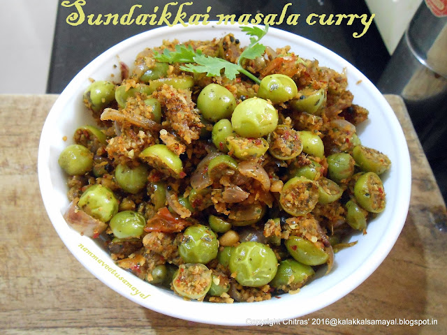 Sundaikkai masala curry [ turkish berry curry ]