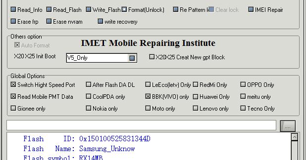 Vivo V5 Remove Pattern Lock by MRT Tool - IMET Mobile Repairing