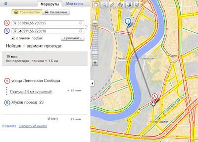 Можно ли верить Яндексу?