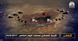 مدونة العراق : عمليات قادمون يا تلعفر .. الإيجاز العسكري لليوم الخامس 24/8/2017