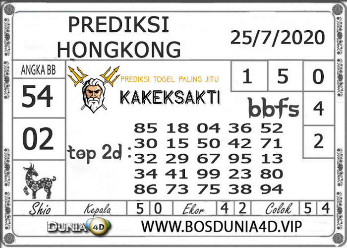 Kode syair Hongkong Sabtu 25 Juli 2020 280