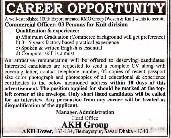 Job All Find: AKH Group, Savar, Post: Commercial Officer
