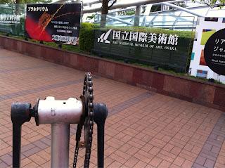 34 - 大阪環状線一周ツーリング