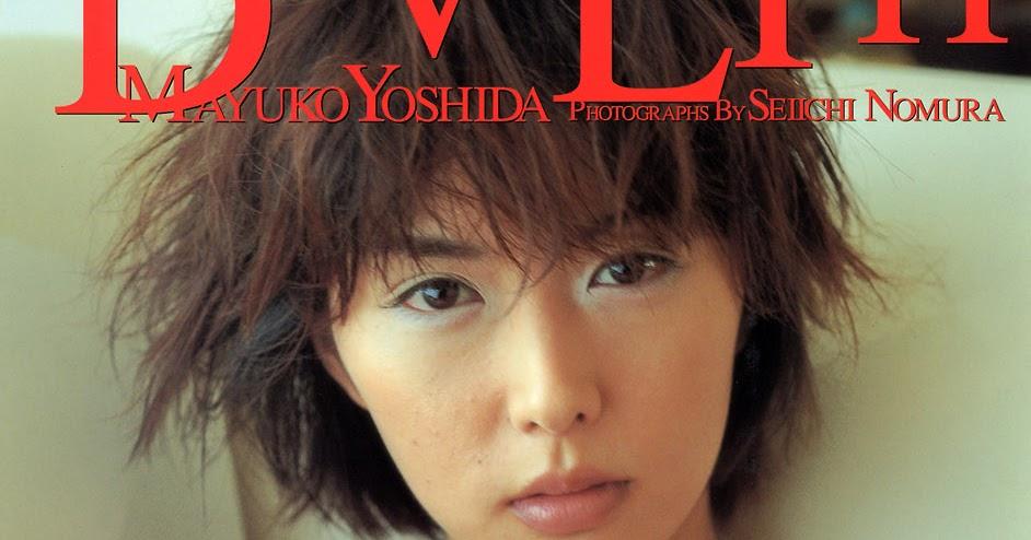 Mayuko Yoshida