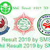 How to Check SSC Result 2019 by SMS?
