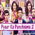 Pyar Ka Punchnama-2 Songs.pk | Pyar Ka Punchnama-2 movie songs | Pyar Ka Punchnama-2 songs pk mp3 free download