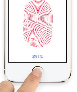 iPhone 5s touch idの画像