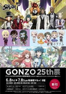 El estudio Gonzo realiza una exposición por sus 25 años