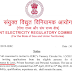 Director (Finance & law) at Joint Electricity Regulatory Commission (JERC) - last date 21/05/2019