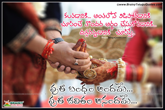 Here is Happy marriage day greetings in Telugu, nice marriage day greeting cards in Telugu, marriage day wishes messages in Telugu,happy wedding anniversary greetings in Telugu, best Telugu wedding anniversary images backgrounds flex designs,Telugu Marriage Day Kavithalu,Happy marriage Day Greetings wishes in telugu, Best Marriage day greetings for sister, Happy Marriageday Greetings for Brother, Happy Marriageday greetings for friend, Nice Marriage Day greetings in telugu, Beautiful MarriageDay Greetings in telugu, Nice marriage Day lines for marriage day, Best telugu sms for marriage day greetings, New latest marriageday greetings online greeting card designs back grounds free downloads, Telugu Pelli Kavithalu, Indian Mariage day Quotes in Telugu, Telugu Marriage day Greetings, Best Telugu Marriage Quotes, beautiful heart touching love messages on marriage day in Telugu for wife for husband,new latest free down load online trending Telugu marriage day greetings for friends face book Google plus.