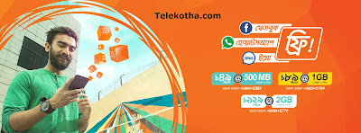 Banglalink  Social Pack Offer ! Free Facebook,Whatsapp Imo  & 500MB @ 49tk/5 Days,1GB @ 89tk/7 Days, 2GB @ 129tk/7 days