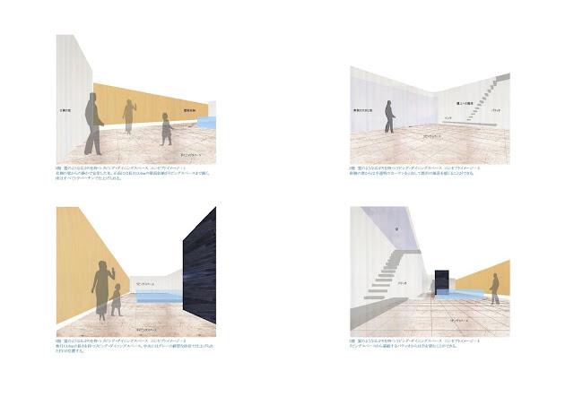 鈍い光沢を放つ金属板のなかに雲のような広がりを持つ家 3階内部空間のイメージ