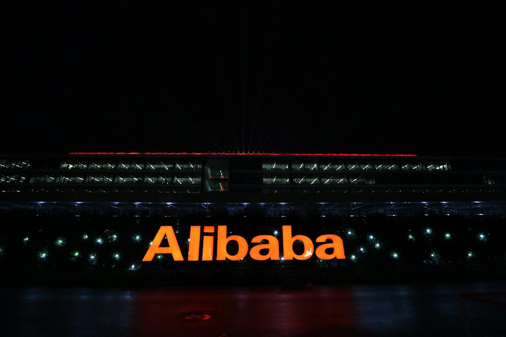 IPO一波三折, 阿里巴巴再次更新上市申請書