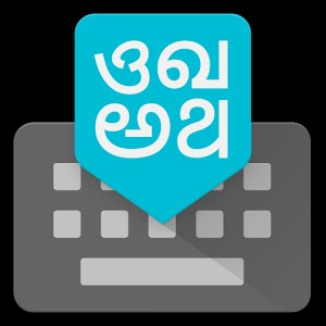 DOWNLOAD.....Google Indic Keyboard - .App