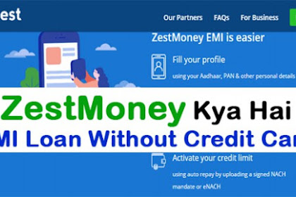 ZestMoney Kya Hai in Hindi ? Zestmoney se EMI Loan Kaise lete hai