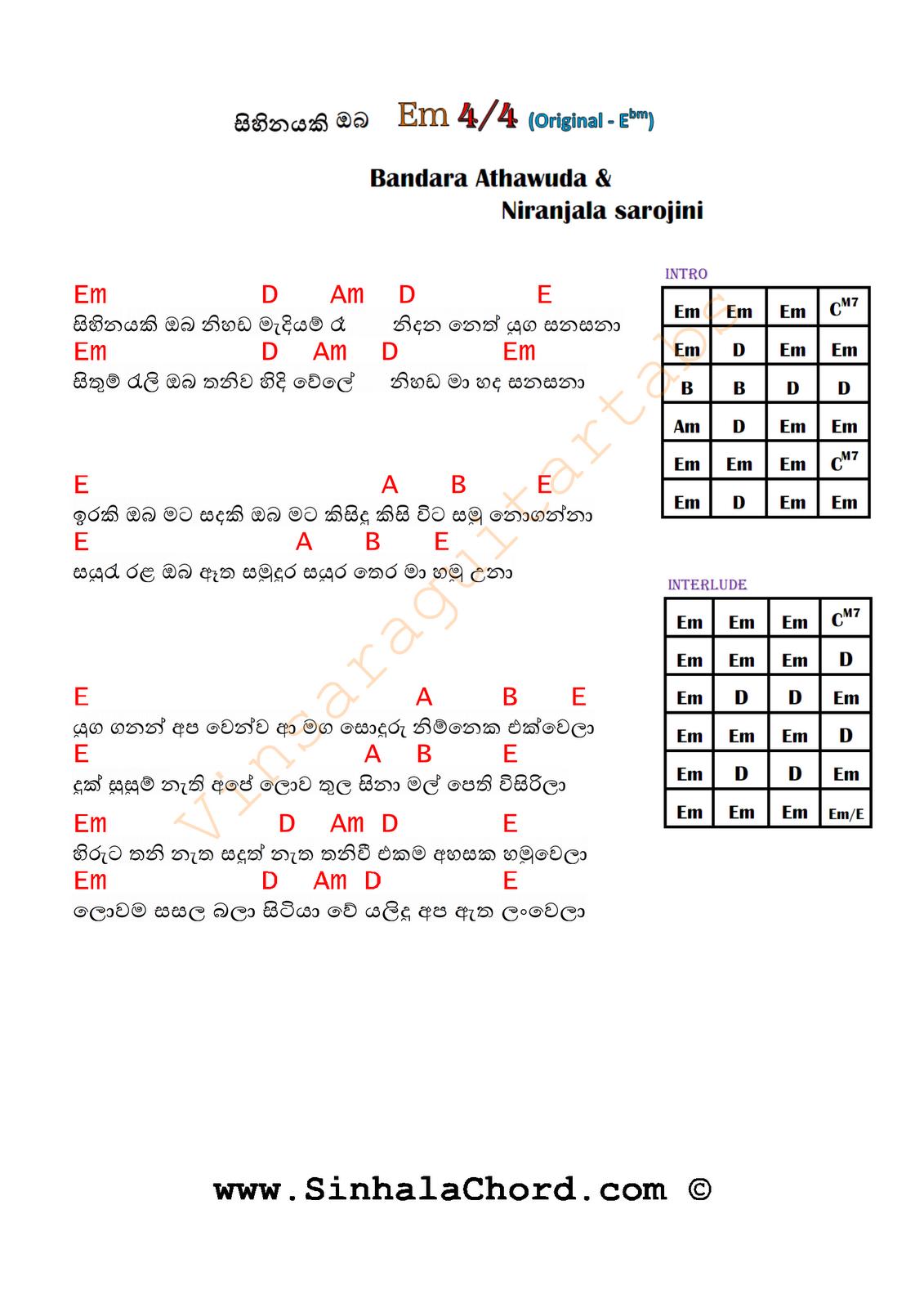 Sinhala Songs Guitar Chords Download