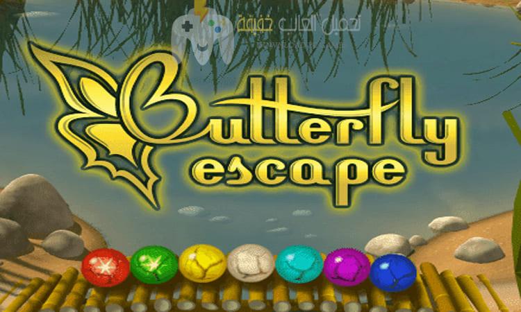 تحميل لعبة زوما الفراشة Butterfly Escape مضغوطة من ميديا فاير