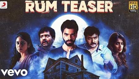 Rum – Official Tamil Teaser | Anirudh Ravichander | Hrishikesh, Sanchita Shetty