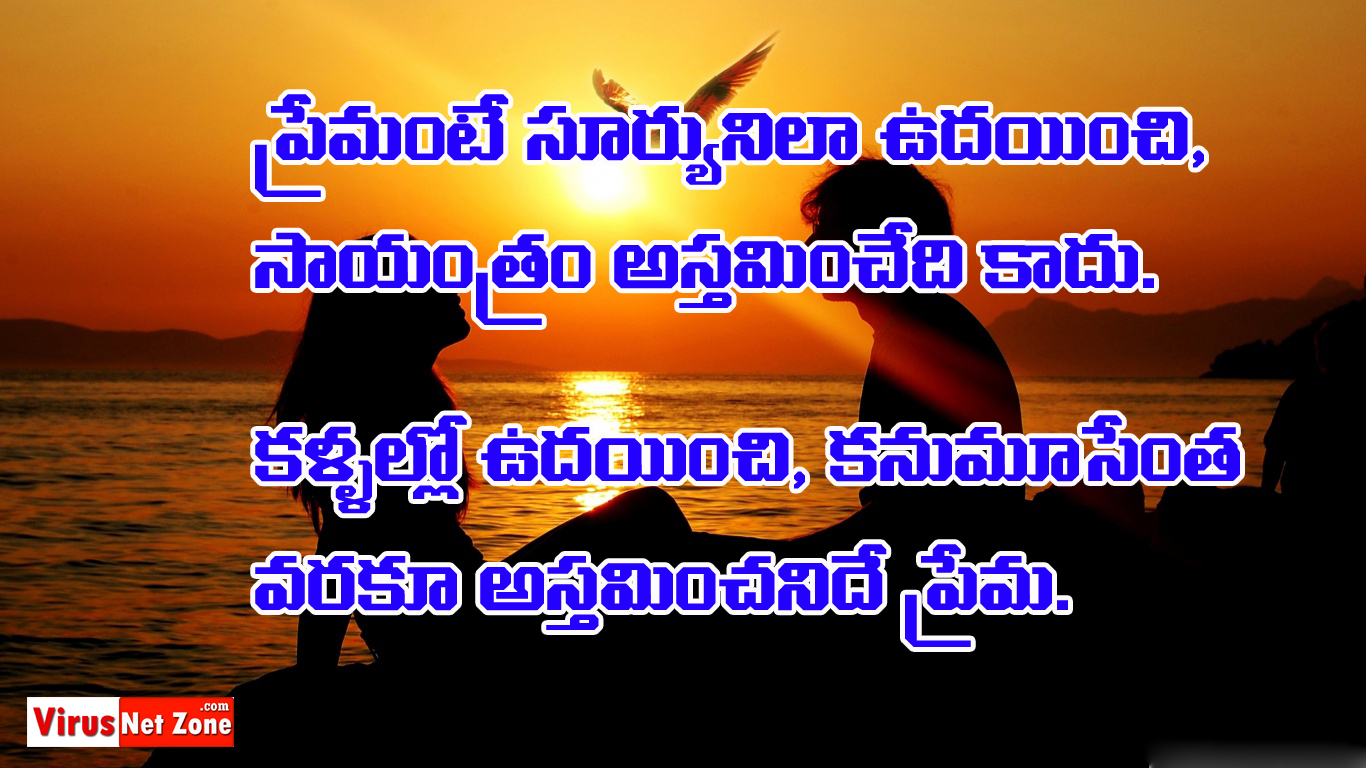 Real Love Quotes Real Love Quotes Images In Telugudeep Love Quotes Images  Virus