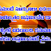 Real Love Quotes images in telugu,deep love quotes images