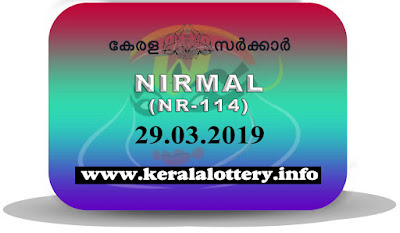 "KeralaLottery.info, ""kerala lottery result 29 03 2019 nirmal nr 114"", nirmal today result : 29-03-2019 nirmal lottery nr-114, kerala lottery result 29-3-2019, nirmal lottery results, kerala lottery result today nirmal, nirmal lottery result, kerala lottery result nirmal today, kerala lottery nirmal today result, nirmal kerala lottery result, nirmal lottery nr.114 results 29-03-2019, nirmal lottery nr 114, live nirmal lottery nr-114, nirmal lottery, kerala lottery today result nirmal, nirmal lottery (nr-114) 29/3/2019, today nirmal lottery result, nirmal lottery today result, nirmal lottery results today, today kerala lottery result nirmal, kerala lottery results today nirmal 29 3 19, nirmal lottery today, today lottery result nirmal 29-3-19, nirmal lottery result today 29.3.2019, nirmal lottery today, today lottery result nirmal 29-03-19, nirmal lottery result today 29.3.2019, kerala lottery result live, kerala lottery bumper result, kerala lottery result yesterday, kerala lottery result today, kerala online lottery results, kerala lottery draw, kerala lottery results, kerala state lottery today, kerala lottare, kerala lottery result, lottery today, kerala lottery today draw result, kerala lottery online purchase, kerala lottery, kl result,  yesterday lottery results, lotteries results, keralalotteries, kerala lottery, keralalotteryresult, kerala lottery result, kerala lottery result live, kerala lottery today, kerala lottery result today, kerala lottery results today, today kerala lottery result, kerala lottery ticket pictures, kerala samsthana bhagyakuri"