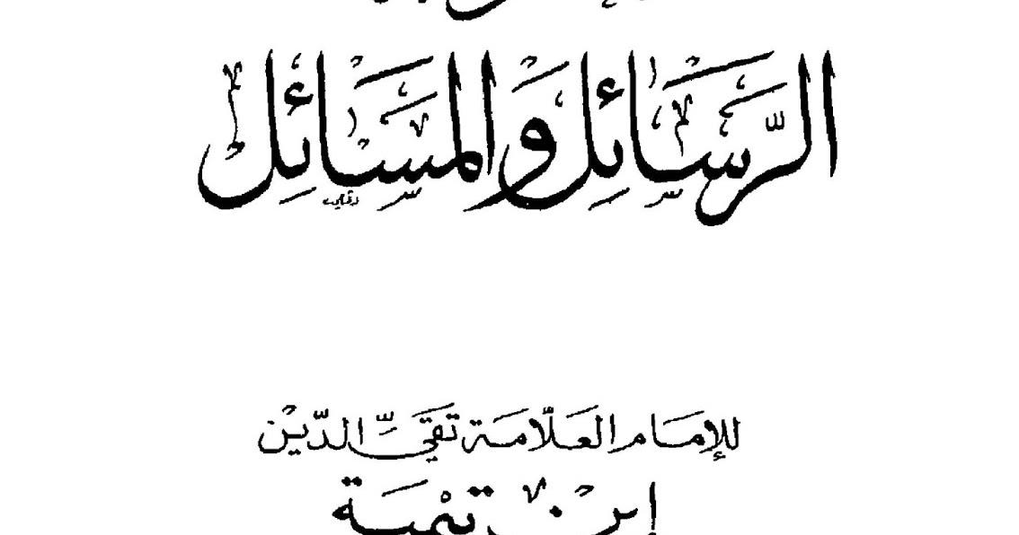كتاب أول مرة أصلي pdf