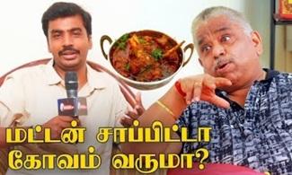 Why is Biryani so tasty? Secrets of Biryani !   Dr. Chef Damu