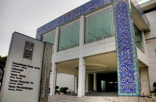 5 Muzium Islam Yang Terkenal Dengan Koleksi Tersendiri Dari Seluruh Dunia