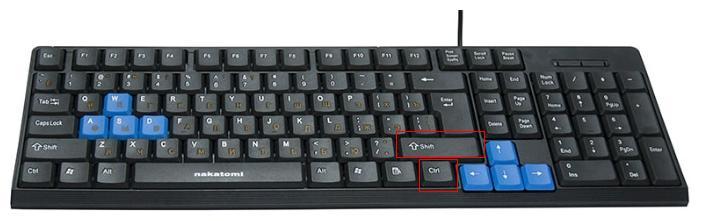 Показано на клавиатуре как быстро переключать язык ввода
