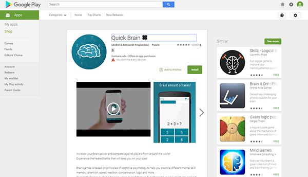 تطبيق رائع يعمل على الأندرويد لتدريب عقلك على حل العمليات الحسابية في أسرع وقت ممكن !
