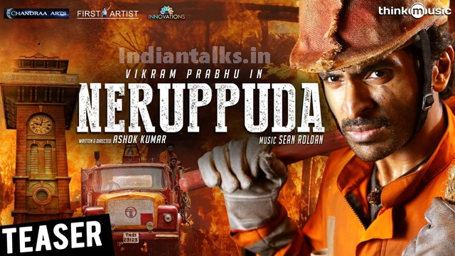Neruppuda Movie Official Teaser