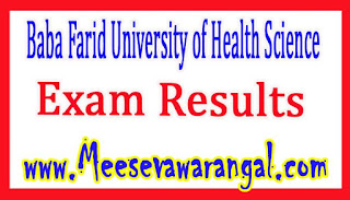 Baba Farid University of Health Science BDS Vth Sem Nov/Dec 2016 Exam Results