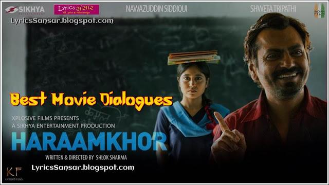 Haraamkhor Movie Promo Dialogues By Nawazuddin Siddiqui