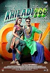Khiladi 786 - 5 mistakes