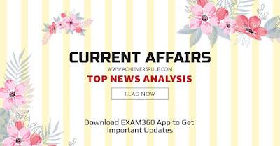 Current Affairs Updates - 6th June 2018