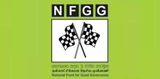 உறங்குகிறதா NFGG?