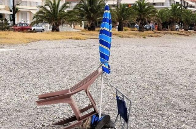 Ελληνάρες: Πιάνουν καβάτζα θέση σε παραλία με... αλυσίδες! (photos)