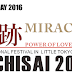Ennichisai 2016; Matcha Everywhere