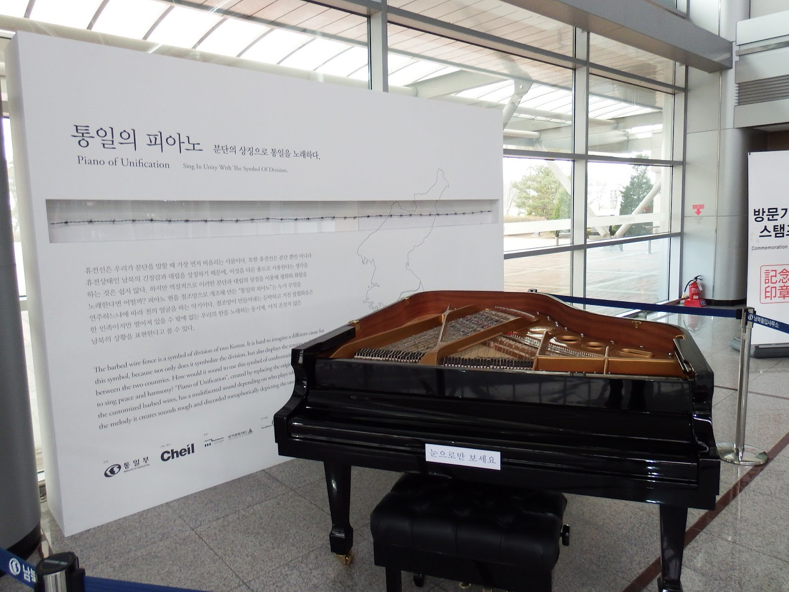 Visiting the korean demilitarized zone explore korea a book of dorasan station is a railway station that was built in anticipation for unification there is a plan to connect it with a seoul subway line and european buycottarizona